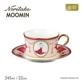 【送料無料】ノリタケ ティー・コーヒー碗皿 245ml ムーミン谷の夏まつり MOOMIN(TG93686/N-092L)ムーミンのある暮らし 金彩 かわいい ギフトNoritake