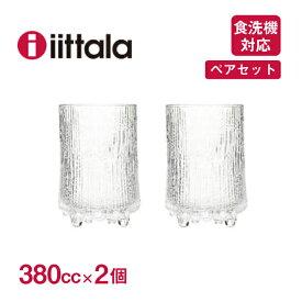 【送料無料】 ハイボール iittala イッタラ Ultima Thule ウルティマツーレ 380cc ペアセット (1008517) グラス 食洗器可 北欧食器 ギフト