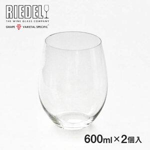 【送料無料】リーデル オー カベルネ メルロ 600ml 2個セット(414/0)(リーデルRIEDEL)ワイン ワイングラス ギフト