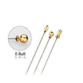 ユキワ UK オードブルピン 8cm (GP)ゴールド Eボール 6本入(0340-0501) [YUKIWA][バー用品を安値でご提供]【ネコポス対応可】