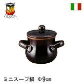 デシルバBR蓋付スープ鍋(100-13)