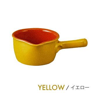 【送料無料】デシルバ12cmミルクパン全3色(S069-100-34-1pc-va)チーズフォンデュバーニャカウダフォンデュ耐熱食器ウォーマー