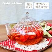 吉谷硝子ウェーブティーポット(YF-003W)500ml[耐熱ガラス]