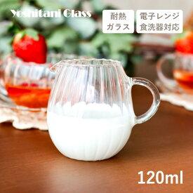 【ギフト】吉谷硝子 ウェーブ ミルクピッチャー 6個セット 120ml [耐熱ガラス] (YF-1012W) [耐熱ガラス ガラス おしゃれ]