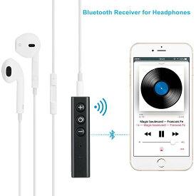 ミュージックレシーバー bluetooth ワイヤレスオーディオレシーバー ハンズフリー通話 iPad/iPhone/スマホなどbluetooth発信端対応