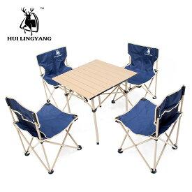 テーブル チェア セット 折り畳み 5点 椅子 アウトドア キャンプ レジャー 収納袋 アルミ ピクニック 防災 地震対策