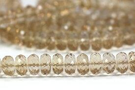 天然石シャンパンクオーツ(ボタンカット)大きさ 約3×5〜5.5mm穴径 約0.5mm5個