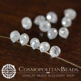 天然石ダイヤモンド(ドロップカット)ホワイトグレー大きさ 約2〜2.6×2.8〜3mm穴径 約0.2〜0.3mm1個