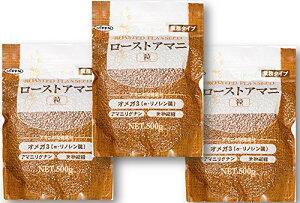 【送料無料】 ローストアマニ 1.5kg 粒 NIPPN (500g×3袋) 業務 オメガ3 食物繊維 日本製粉 酸化 ダイエット