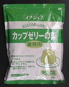 【送料無料】 伊那食品 カップゼリーの素 青りんご 600g