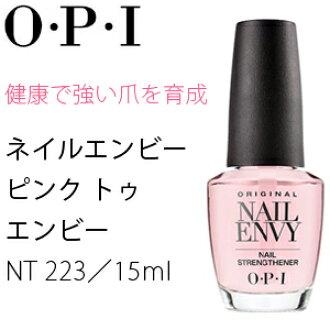 ≪O·P·I≫neiruembipinkutuembi<指甲化妆品/指甲处理>NTT 223 15ml(OPI/奥佩眼睛)