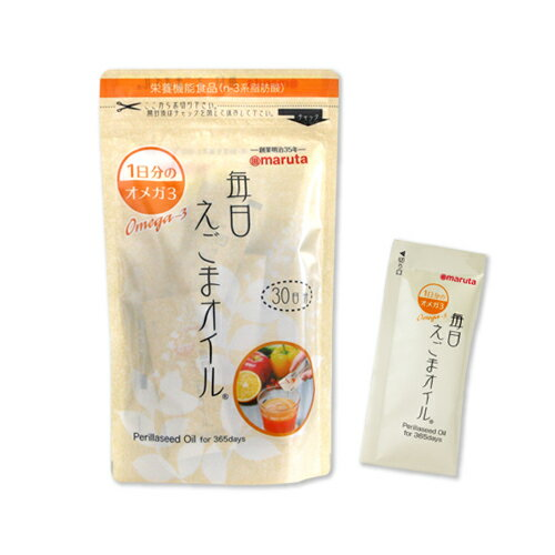 【即納】太田油脂 マルタ 毎日えごまオイル 30日分 90g (3g×30袋) 栄養機能食品/4962311150064