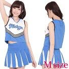 スカイ☆チアスク水ブルマセーラー服体操服女子高生制服セーラーブレザースクール水着アキバ