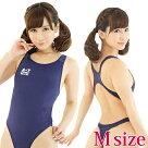 薄々競泳水着(ネイビー)スク水ブルマセーラー服体操服女子高生制服セーラーブレザースクール水着アキバ