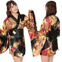 【半額SALE】コスプレ衣装 着物 浴衣 花魁 おいらん ミニ着物 ミニ浴衣 ゆかた ミニ kimono コスプレ 衣装 コスチュー…