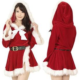 ポイント還元 初雪サンタのプレゼント コスプレ クリスマス サンタ サンタコス サンタクロース セクシー 大人 コスチューム キャバ ギャル 衣装 可愛い パーティー イベント 仮装