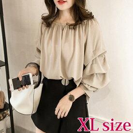人気フリル袖ブラウス ベージュ XLサイズ ファッション アパレル インポート セレクト スタイル デザイン 海外 韓国ファッション レディース