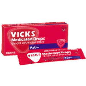【大正製薬】【VICKS】ヴィックス メディケイテッド ドロップチェリー 20個入り【口腔咽喉薬】【医薬部外品】【ヴイックス】