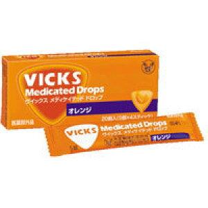 【大正製薬】【VICKS】ヴィックス メディケイテッド ドロップオレンジ 20個入り【口腔咽喉薬】【医薬部外品】【ヴイックス】