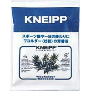 【分包】クナイプ(KNEIPP) バスソルト ワコルダー 40g【クナイプ】【バスソルト】