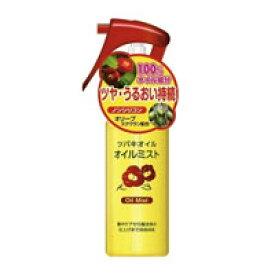【黒ばら本舗】ツバキオイル オイルミスト 80ml 【ツバキ油】【ツバキオイル】
