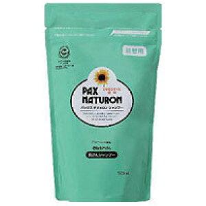 【太陽油脂】【PAX NATURON】パックス ナチュロンナチュロンシャンプー 詰替用 500mL【パックスナチュロン】
