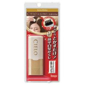 【ホーユー】【CIELO】シエロコーミングカバー ライトブラウン 9.5ml 【白髪かくし】【シエロ】