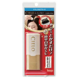 【ホーユー】【CIELO】シエロコーミングカバー  ナチュラルブラック 9.5ml 【白髪かくし】【シエロ】