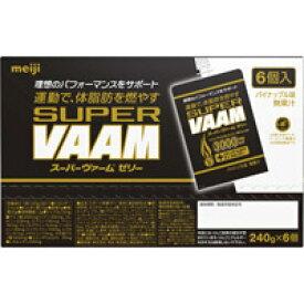【明治】【VAAM】スーパーヴァーム ゼリー 240g×6コ【ヴァーム】【アミノ酸】