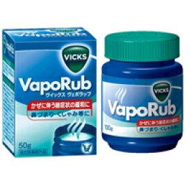 【大正製薬】ヴィックス ヴェポラッブ 50g【指定医薬部外品】【VICKS】