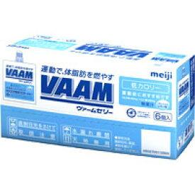 【明治】【VAAM】ヴァームゼリー 180g×6コ入【ヴァーム】【クエン酸】