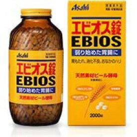 【アサヒフードアンドヘルスケア】エビオス錠 2000錠【ビ−ル酵母】【医薬部外品】