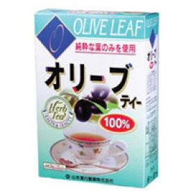 【山本漢方】オリーブティー100% 3g×16包【西洋ハーブ】【健康茶】