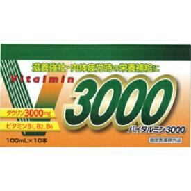 タウリン3000mg【ケース販売】【伊丹製薬】バイタルミン3000 100mlx50本【滋養強壮】【栄養ドリンク】【バイタルミン3000】
