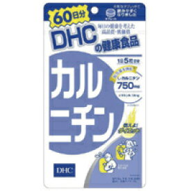 【DHC】カルニチン 300粒(60日分) 【お徳用】【L-カルニチン】【栄養補助食品】