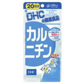 【DHC】カルニチン 100粒(20日分) 【アミノ酸】【L-カルニチン】【栄養補助食品】