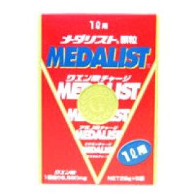 【アリスト】メダリスト 顆粒 28g(1L用)×5袋入り【クエン酸回路】【健康飲料】【メダリスト】