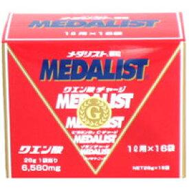 【アリスト】メダリスト 28g(1L用)×16袋入り【クエン酸回路】【健康飲料】【メダリスト】