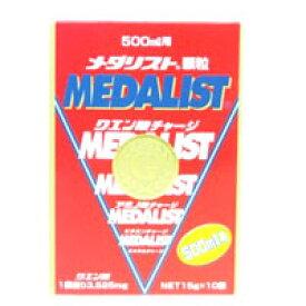 【アリスト】メダリスト 顆粒 15g(500mL用)×12袋入り【クエン酸回路】【健康飲料】【メダリスト】