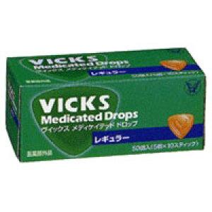 【大正製薬】【VICKS】ヴイックスヴィックス メディケイテッド ドロップ レギュラー 50個入り【L-メントール】【指定医薬部外品】