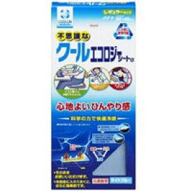 【興和】【Kowa】クールエコロジーシートαライトブルー 1コ入【冷却用品】【レギュラーサイズ】