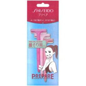 【資生堂】【PREPARE】プリペア 顔そり用(T)  3本入【かみそり】【プリペア】