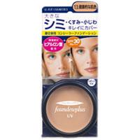 【ジュジュ化粧品】ファンデュープラスR UVコンシーラーファンデーション13 健康的な肌色 11g【パウダーファンデーション】【ジュジュ】