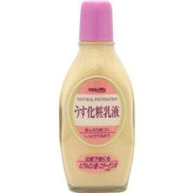 【明色】【明色シリーズ】うす化粧乳液 158mL【乳液 ミルク】【明色】