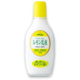 【明色】【明色シリーズ】レモン乳液 158mL【乳液 ミルク】【明色】