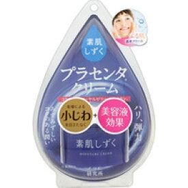 【アサヒ】素肌しずく プラセンタクリーム 60g 【保湿クリーム】【プラセンタ】【素肌しずく】