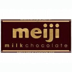 【明治】明治 ミルクチョコレート 50g×10個セット【チョコレート】【ミルクチョコレート】