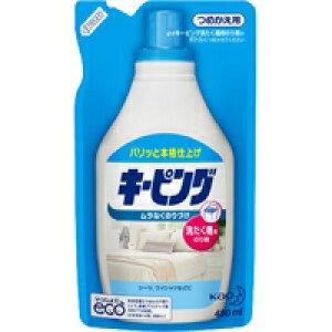 【花王】【キーピング】洗たく機用キーピング つめかえ用 480mL【洗濯のり】【洗濯用洗剤】