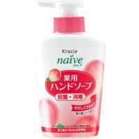 【クラシエ】【naive】ナイーブ 薬用ハンドソープ 桃の葉 250mL【ポンプ】【殺菌】【植物素材】