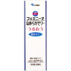 【小林製薬】フェミニーナなめらかゼリー 50g【潤滑ゼリー】